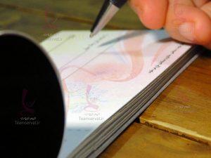 دسته چک جادویی | بازی فراوانی